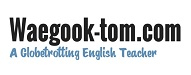 waegook-tom