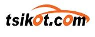 tsikot Top 15 Motoring Blogs PH