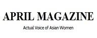 Top 25 Asian Online Magazines aprilmag.com